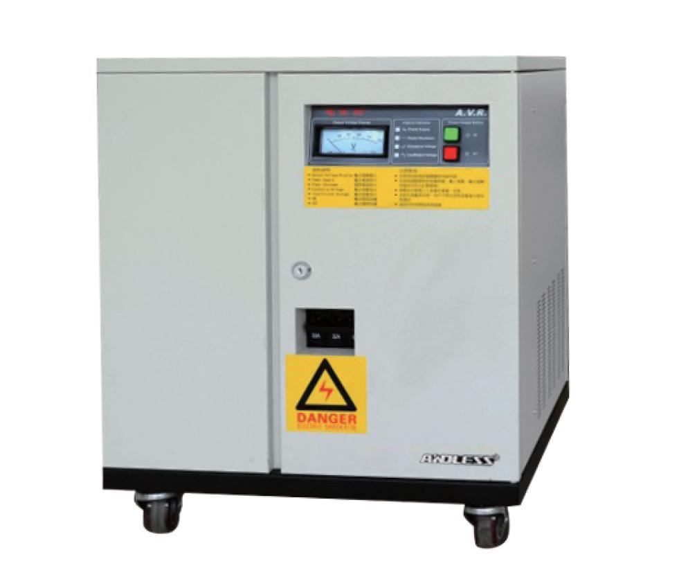 安德力士DBW、SBW大功率自动补偿式电力稳压器