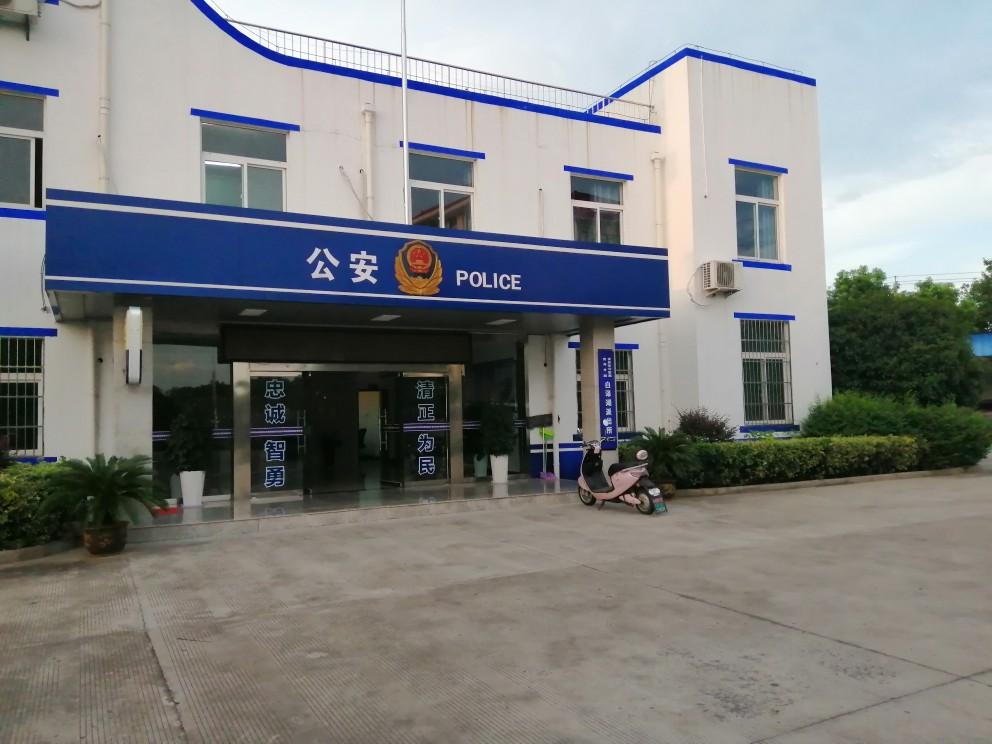 安庆市公安局UPS采购项目