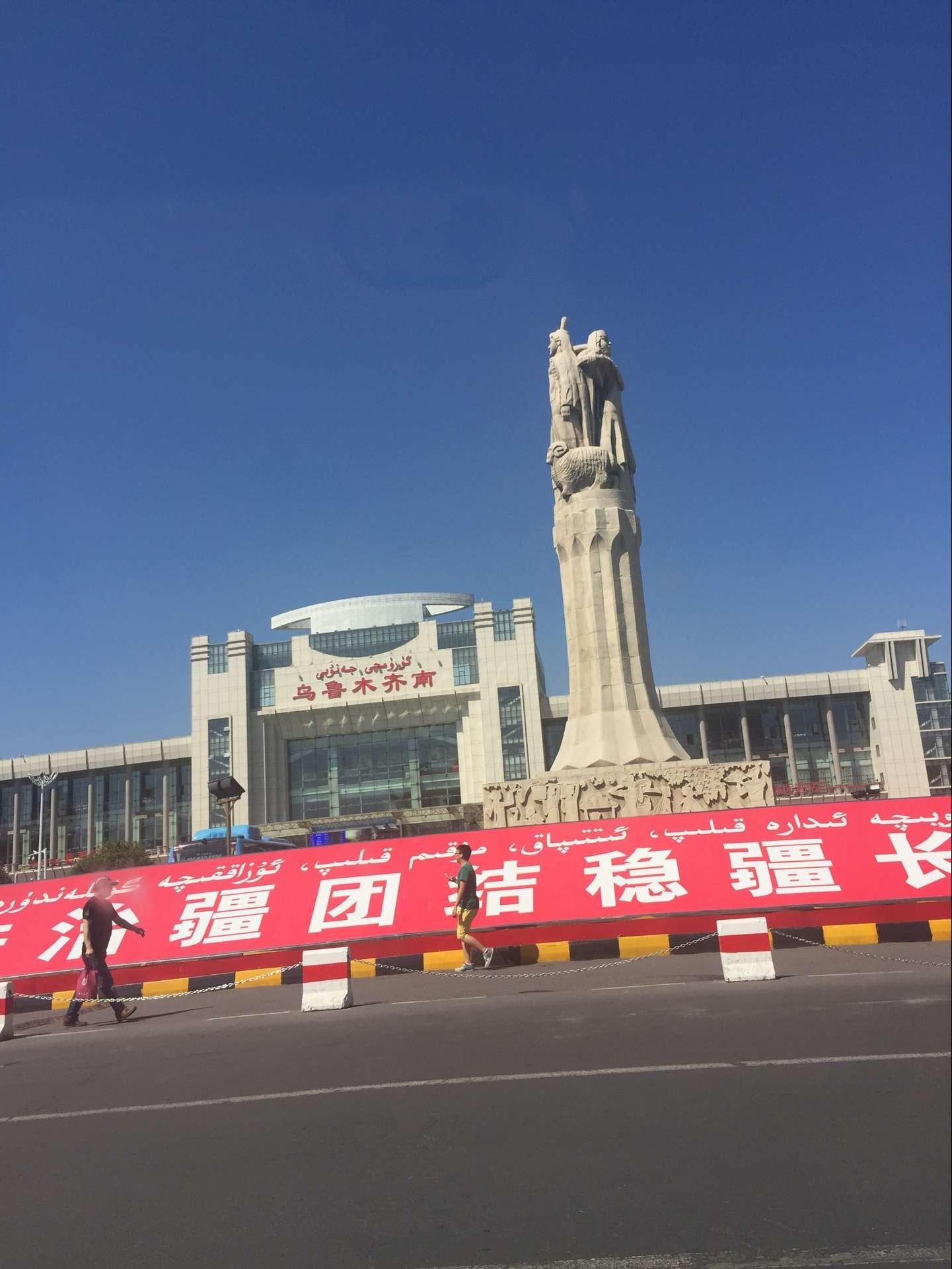 新疆保税区综合楼,海关大楼