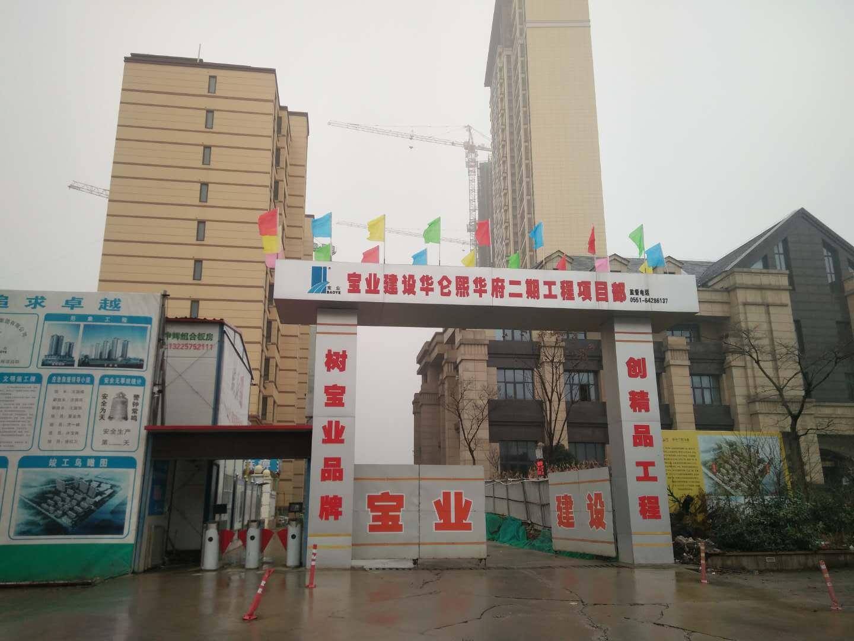安徽维纳康_芜湖市华仑熙华府UPS采购项目 - 安徽高安电子科技有限公司